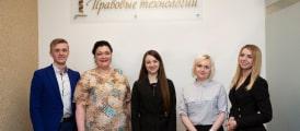 """Сотрудники ООО """"МК-Правовые технологии""""-5"""