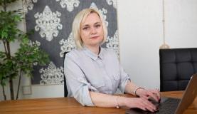 Боржемская Елена Сергеевна